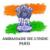 Ambassade de l'Inde à Paris