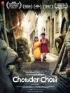 Chotoder Chobi by Kaushik Ganguly